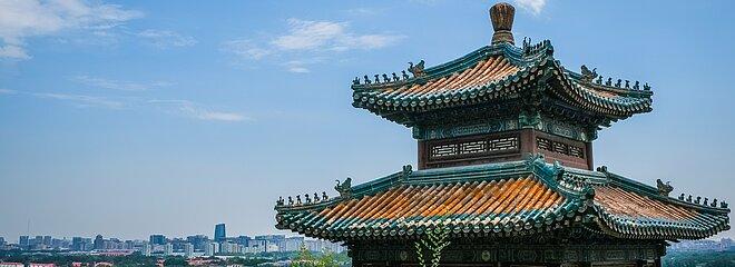 Foto da muralha da China, aparecendo só uma parte